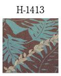 H-1413