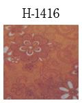 H-1416