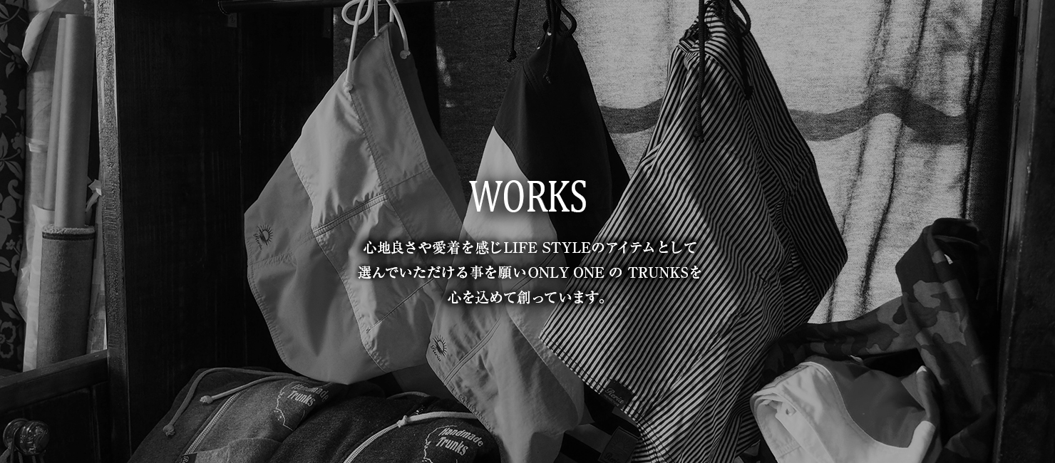 works4