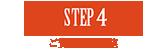 n-step4_1