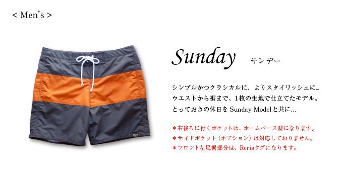 sunday_3