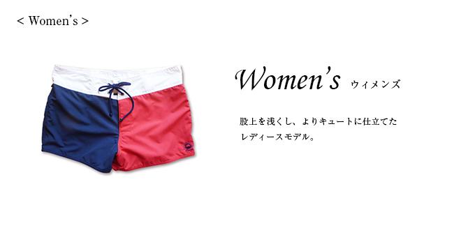 womens_2